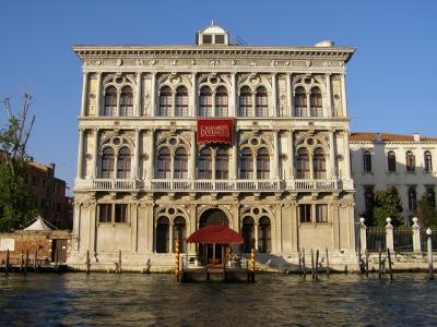 Casinò di Venezia. I sindacati bocciano il piano marketing diretto ad aumentare gli ingressi