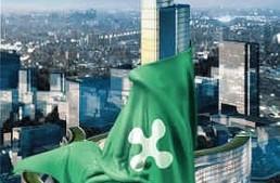 Lombardia. A Viadana (MN) approvato progetto contro il GAP per partecipare al bando regionale