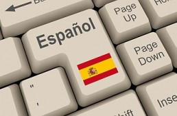 Spagna: settore del gaming compatto per il lancio della campagna di Gioco Responsabile