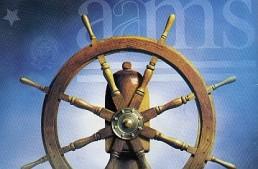 Adm. Isi e Iva apparecchi meccanici ed elettromeccanici, scadenza il 16 marzo