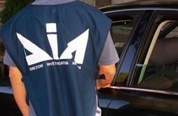 Palermo: scatta l'operazione della DDA 'New connection': 19 arresti legati anche alla gestione di scommesse online