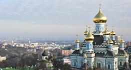 Ucraina: dopo 10 anni di proibizionismo il gambling tornerà alla legalità