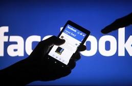 """Ofir Turrel (California State University): """"La dipendenza da social media è simile a quella da droghe e azzardo"""""""