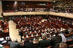 "Israele. Commission on Gambling Regulation: ""Slot e scommesse ippiche dovrebbero essere vietate"""