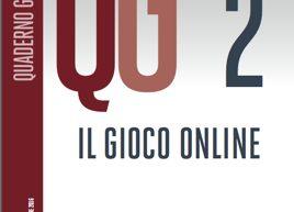 Gioco Online. Pubblicato il secondo numero del Quaderno Giuridico dedicato al gioco