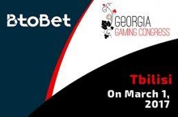 BtoBet al Georgia Gaming Conference