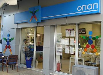 Grecia: Opap investe nell'online e punta a crescere a livello internazionale