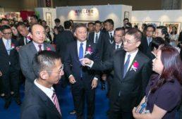 Il MGS Entertainment Show di Macao riceve la certificazione dell'UFI