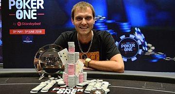 The Poker one by Stanleybet, vince Ondrej Jacubcik dopo un heads up durato 22 minuti