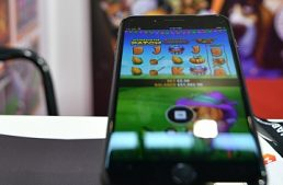 Francia: il gioco online cresce del +20% nel 2019