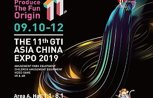 GTI Asia China Expo: quest'anno la fiera del gaming asiatico si ispira all'infinito