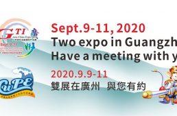 Amusement. A settembre via alla fiera internazionale GTI Asia China EXPO 2020