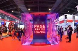 Phil-Asian Gaming Expo rimandata a gennaio del 2021